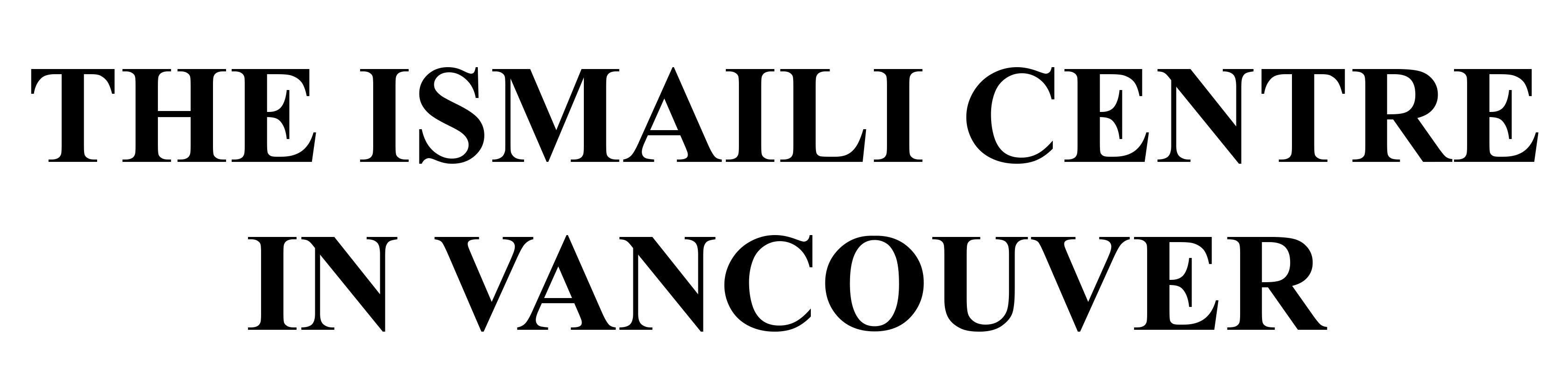 Ismaili Centre Logo