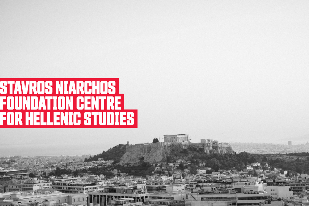 Donate to the SNF Centre for Hellenic Studies