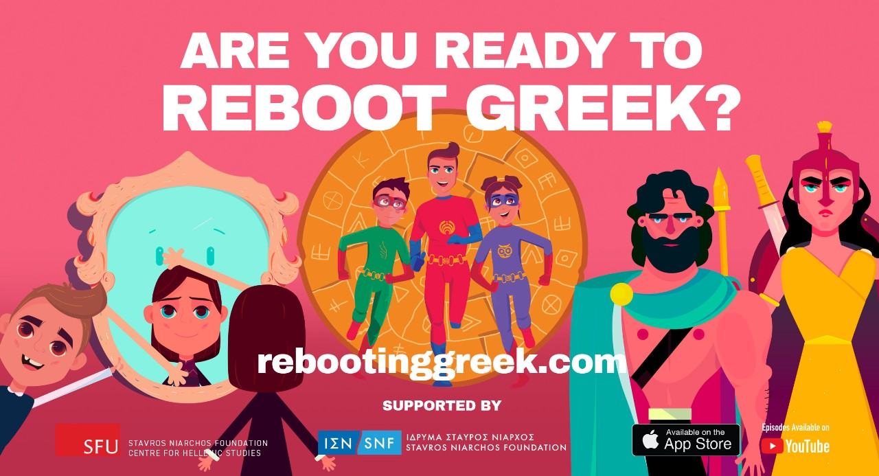 Are you ready to Reboot Greek?