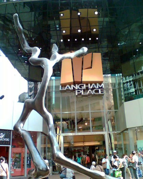 New Town Plaza Food Court In Hong Kong: Langham Place