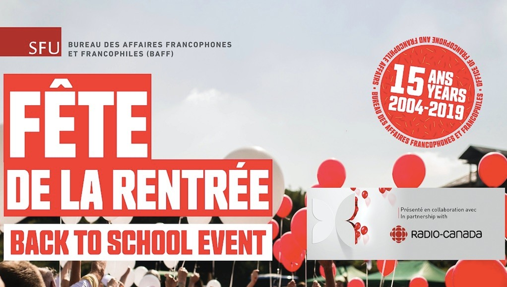 fête de la rentrée - back to school event