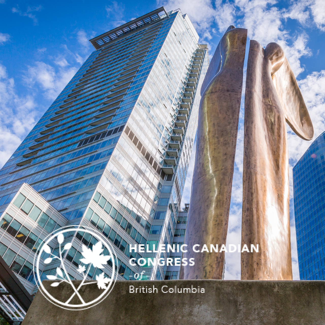 Hellenic Canadian Congress of BC Graduate Scholarship