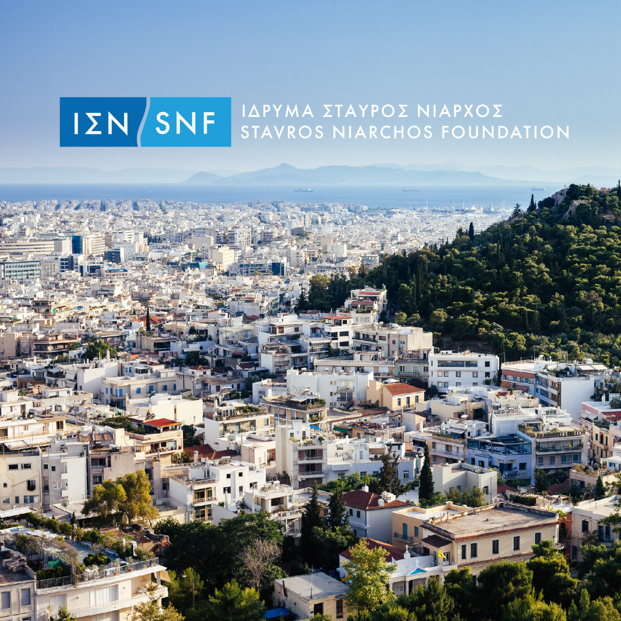 Stavros Niarchos Foundation Centre for Hellenic Studies Graduate Fellowship