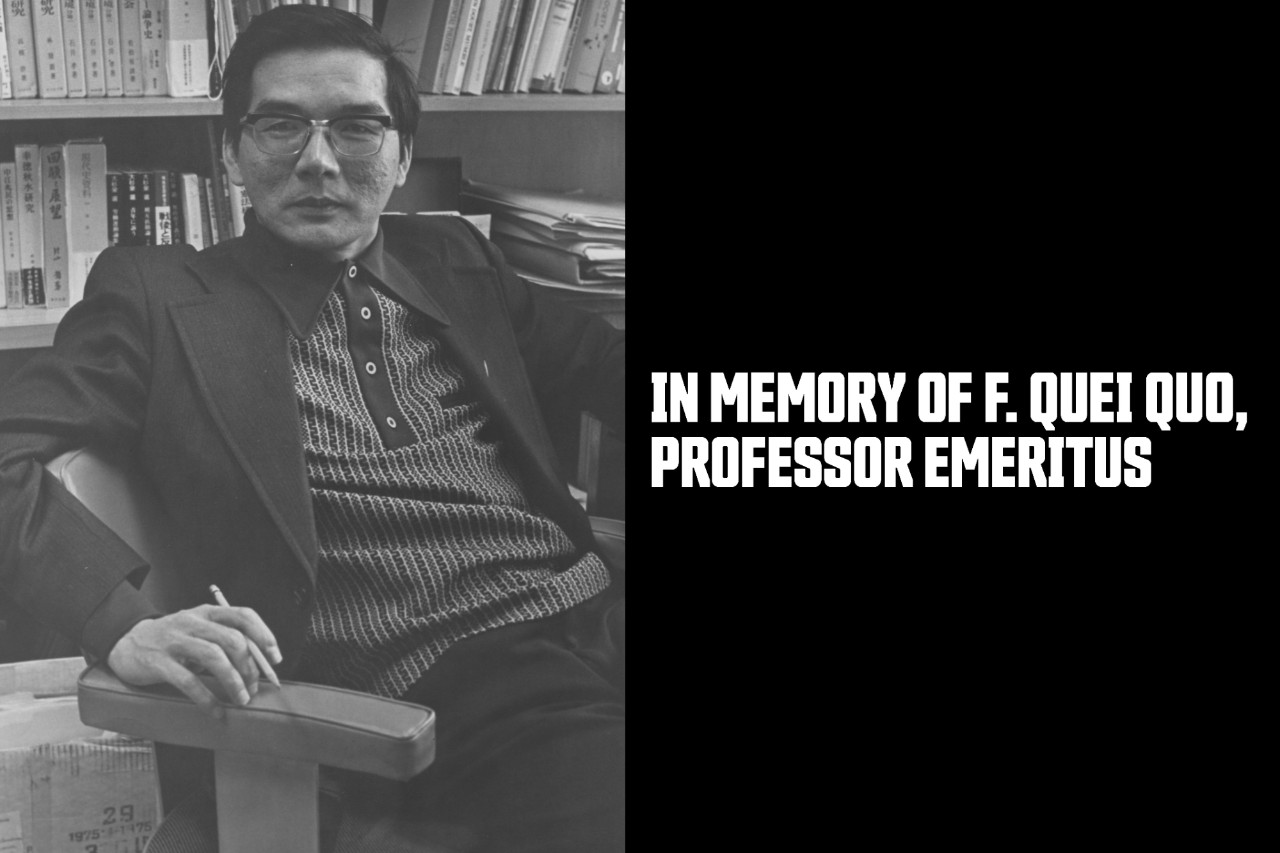 In Memory of Fang Quei Quo, professor emeritus