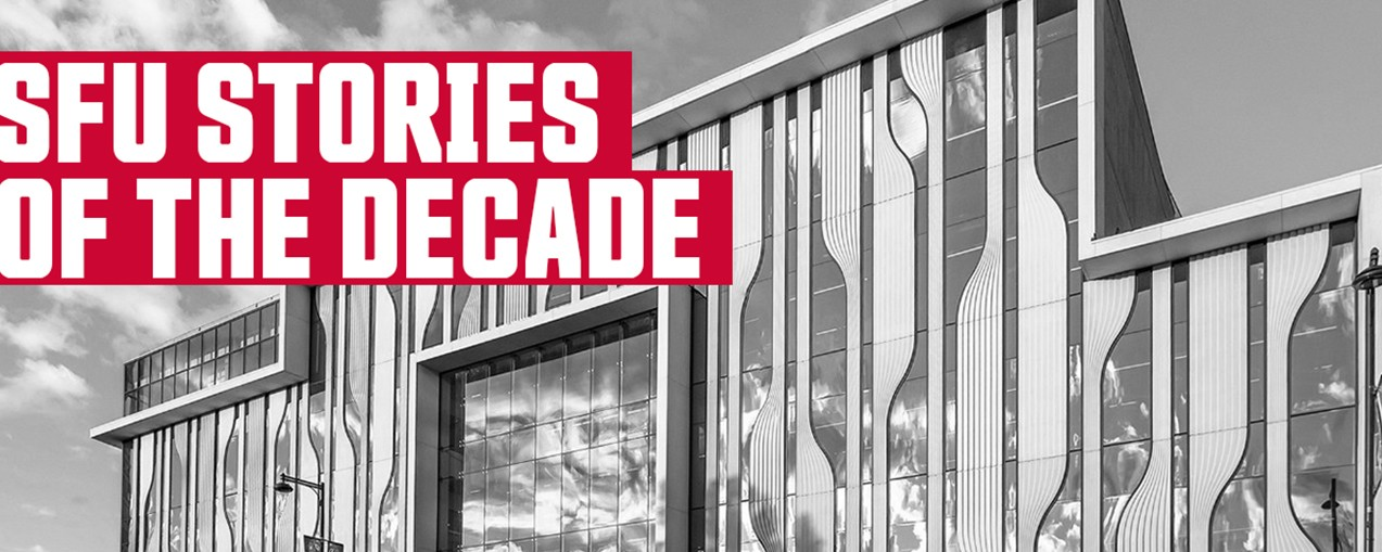 Top SFU News stories of the decade - Canada's most powerful academic supercomputer launches at SFU