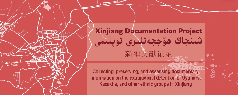 The Launch of The Xinjiang Documentation Project